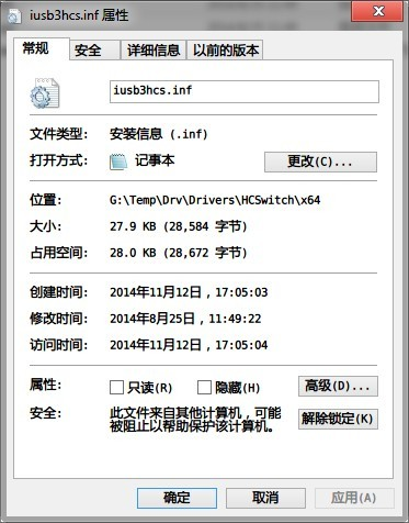 Unnamed QQ Screenshot20141112202208